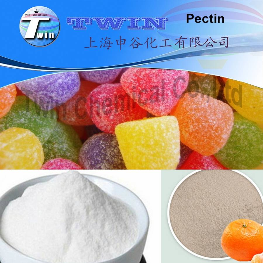 Food grade organic pectin Apple fiber powder /Citrus pectin/apple pectin powder