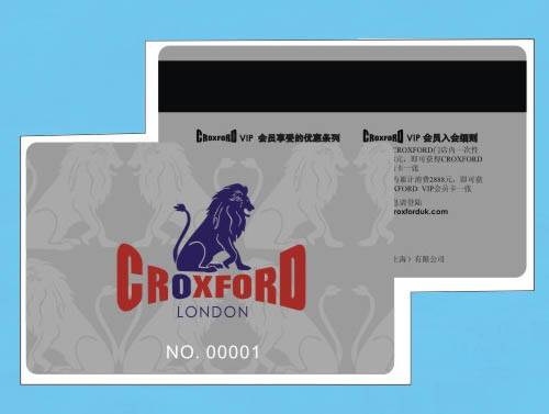 membership cards,loyalty cards,gift cards in lxpack.com