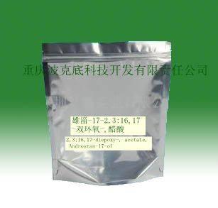 2,3;16,17-diepoxy-, acetate, Androstan-17-ol