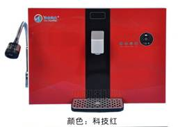 New generation multifunction hot water machine