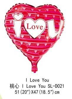 18inch advertising mylar balloon