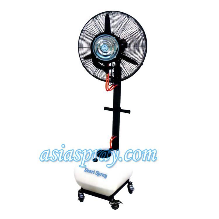 Deeri Factory supply High quality rainproof floor type spraying fan
