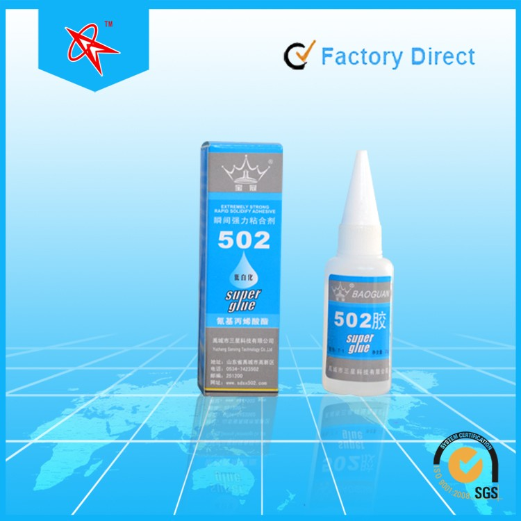 Best Quality cyanoacrylate instant adhesive super glue 502 adhesive glue for rubber ,plastic and met