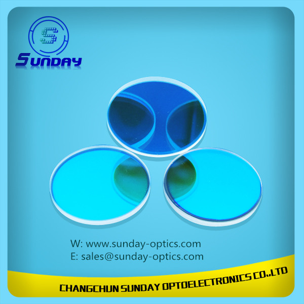 Optical Glass Filter,Narrow Banspass Filter