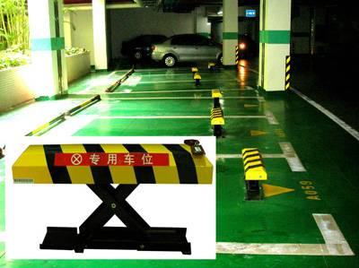 Parking locks AS-BW-1