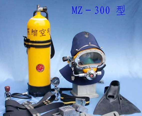 diving equipments