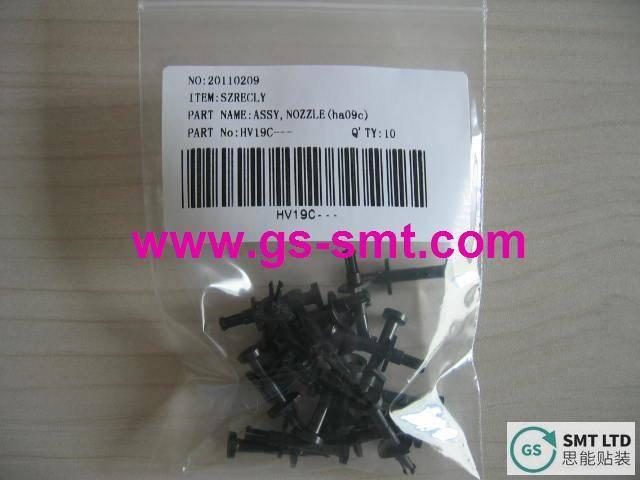 Hitachi Nozzle:HA09C ASSY,NOZZLE(HA09C )