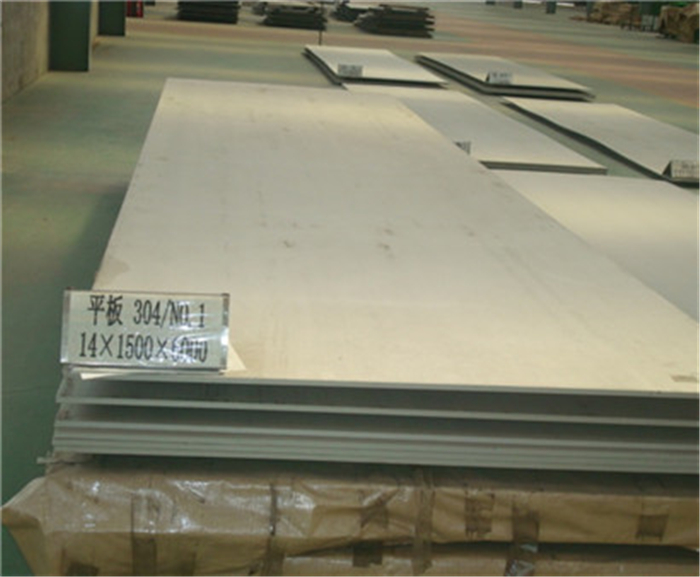 1.4301 Stainless Steel Plate