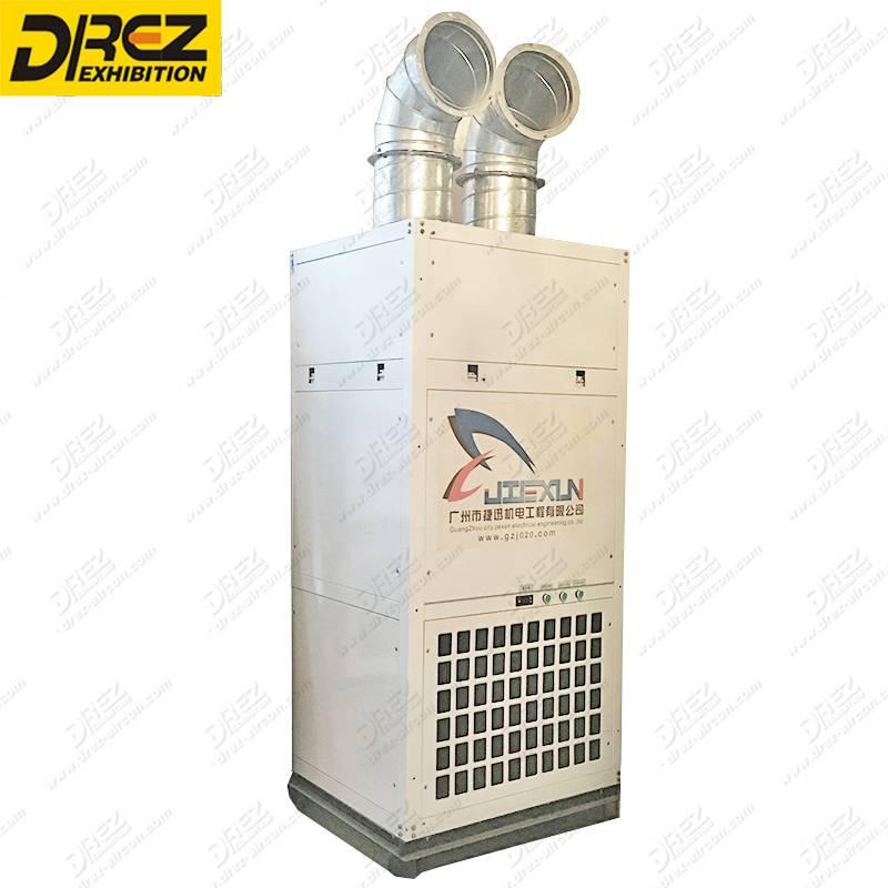 Drez 12 ton AC Uunit Floor Standing Air Conditioning for Corporate Activities