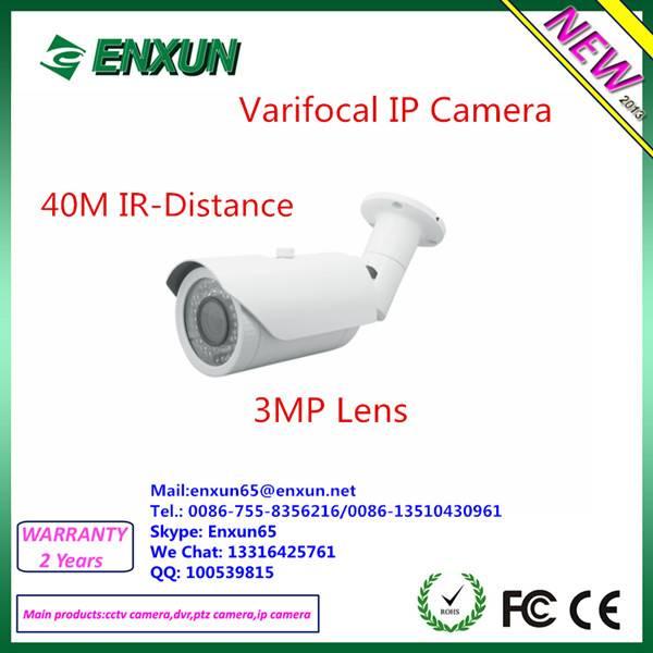 1.3MP IP cameras, cctv cameras, security cameras