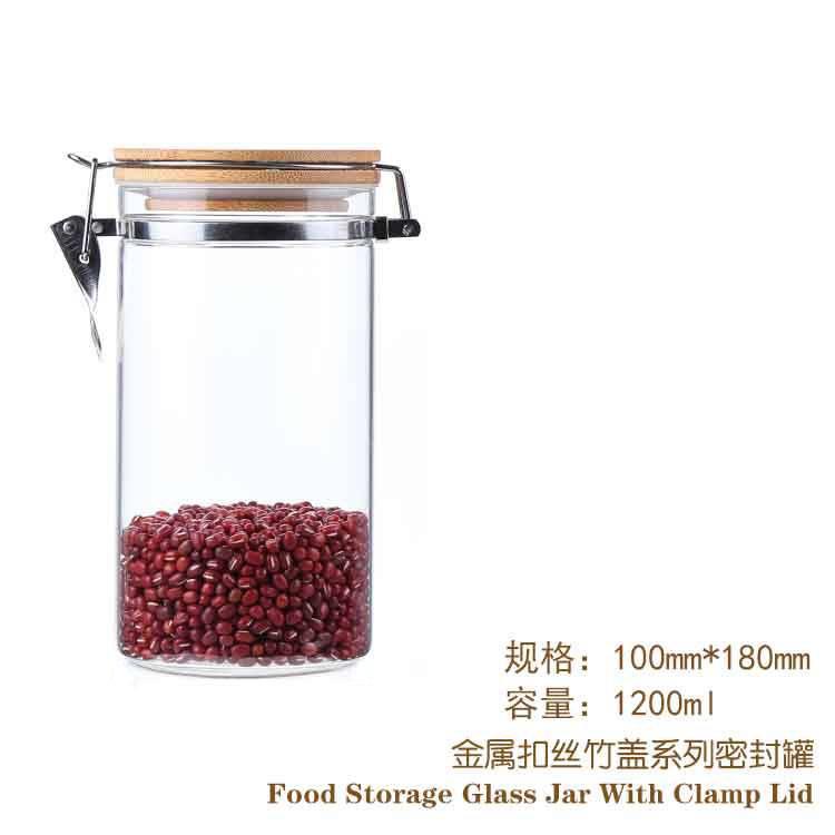 1200ml borosilicate glass jar