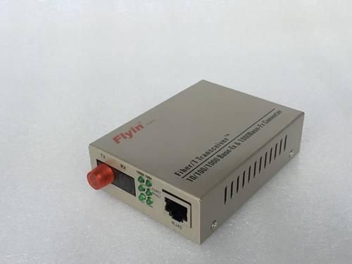 10/100/1000M Gigabit fiber media converter