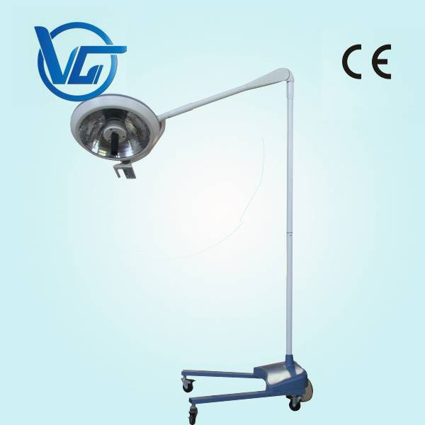 Halogen Surgical Lamp for medical Hospital Clinics