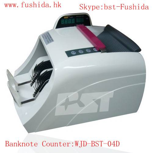 Bill counters,currency counters,banknote counters,cash counters,skype:bst-fushida