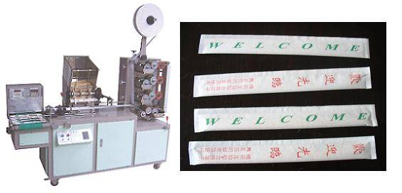automatic chopsticks wrapping packing packaging machine with logo printing function