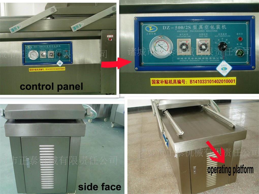 DZ500/2S Meat Vacuum Packing Machine