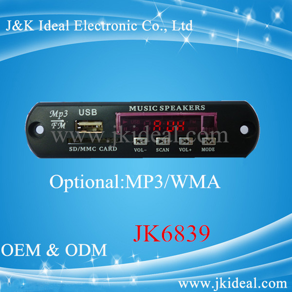Speaker Top Quality 12V car mp3 player module with FM / AM