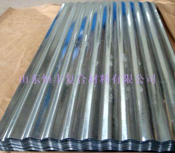 High-strength galvanized Tile