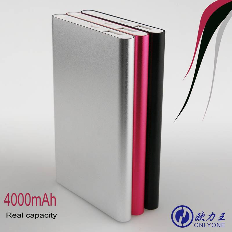 Ultra-thin power bank 4000mAh mobile phone charger