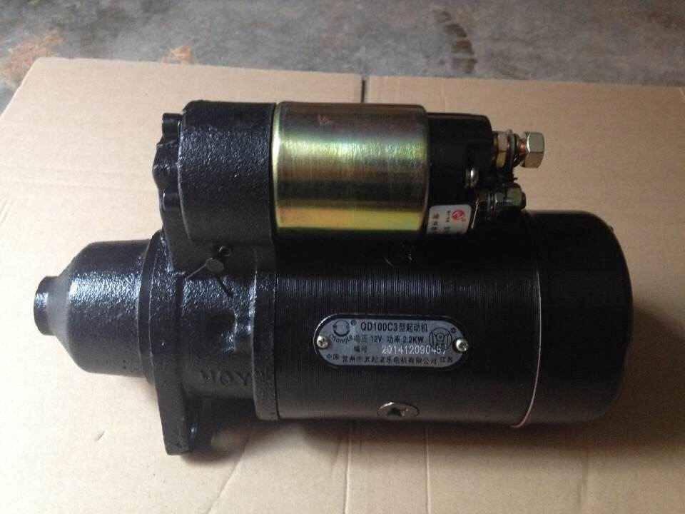 QD100C3 starter motor