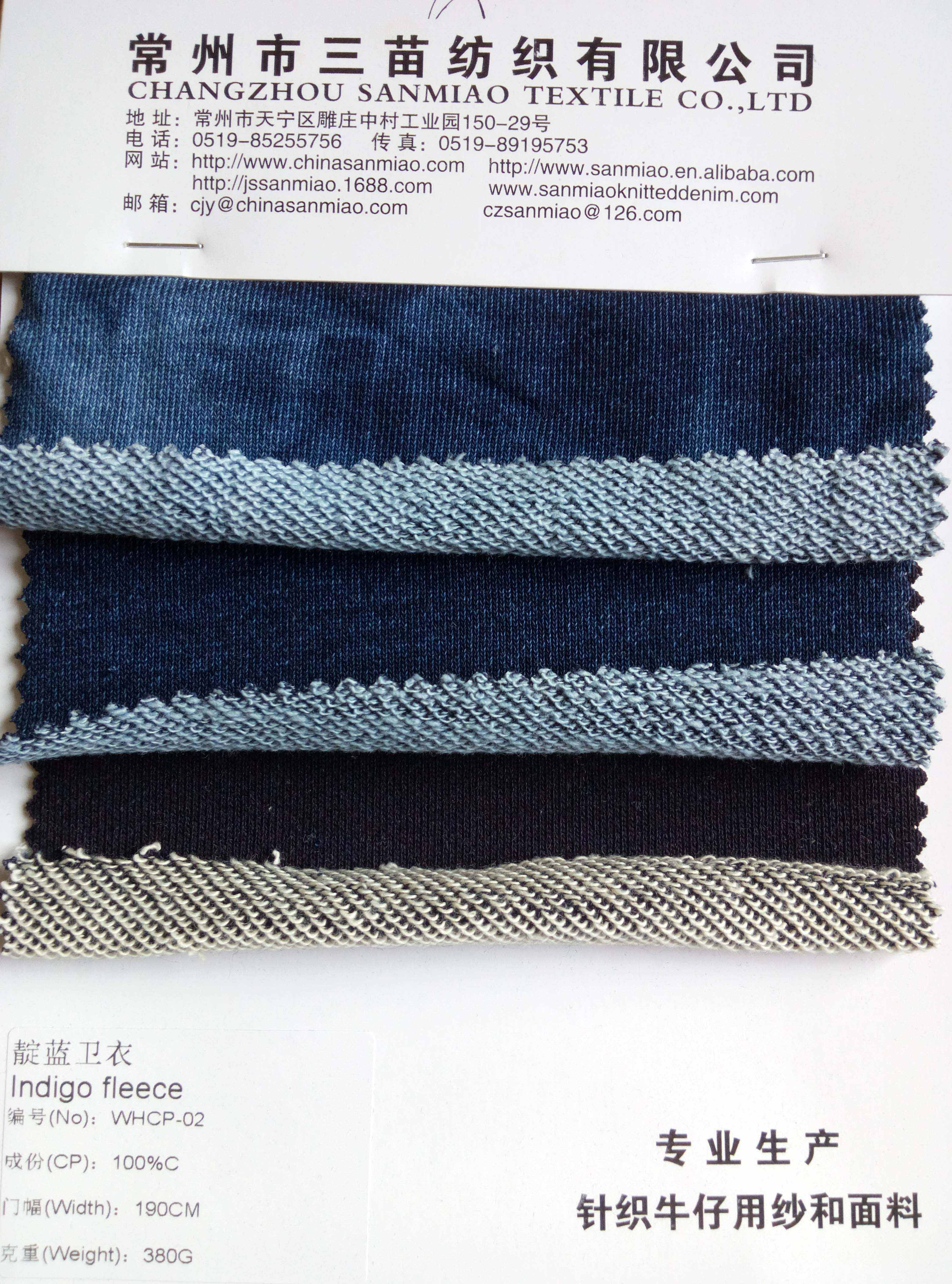 380gsm 100cotton indigo knit sweater fabric