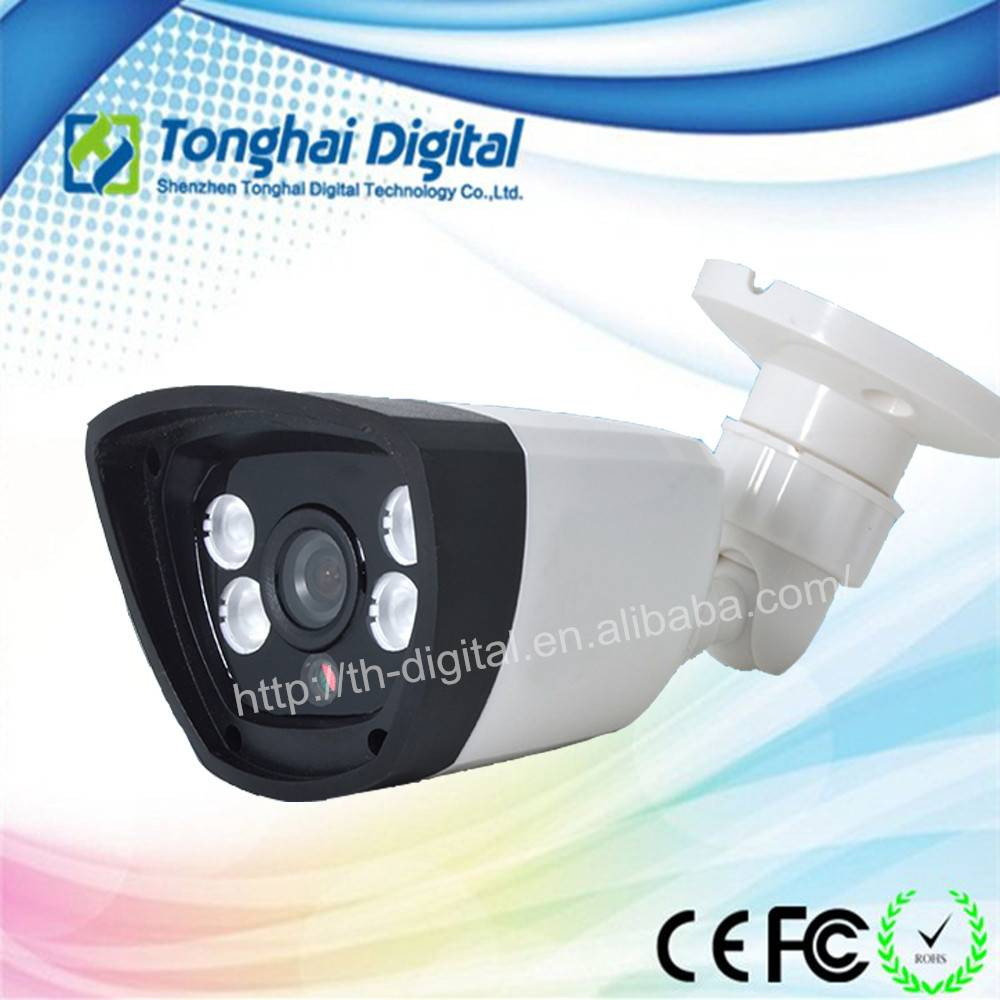1.3MP 960P  Plastic Bullet IR IP Camera hd candid camera