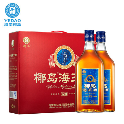 yedao herbal wine health tonic chinese liquor for factory price