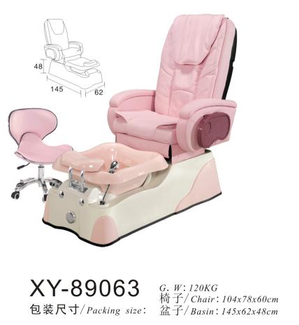 Classic Salon Spa Pedicure Chair Foot Massage XY-89063
