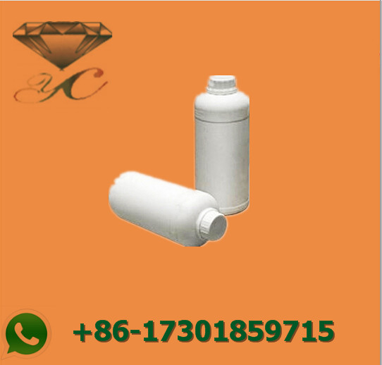 Safe Super Solvent Guaiacol 90-05-1 For Painless Anabolic Steroids Conversion