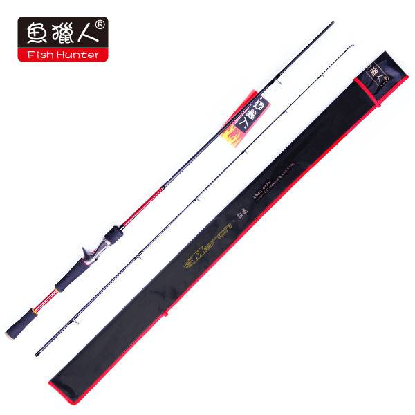 Carbon Fishing rod/March/Casting/1.83m/M/wholesale