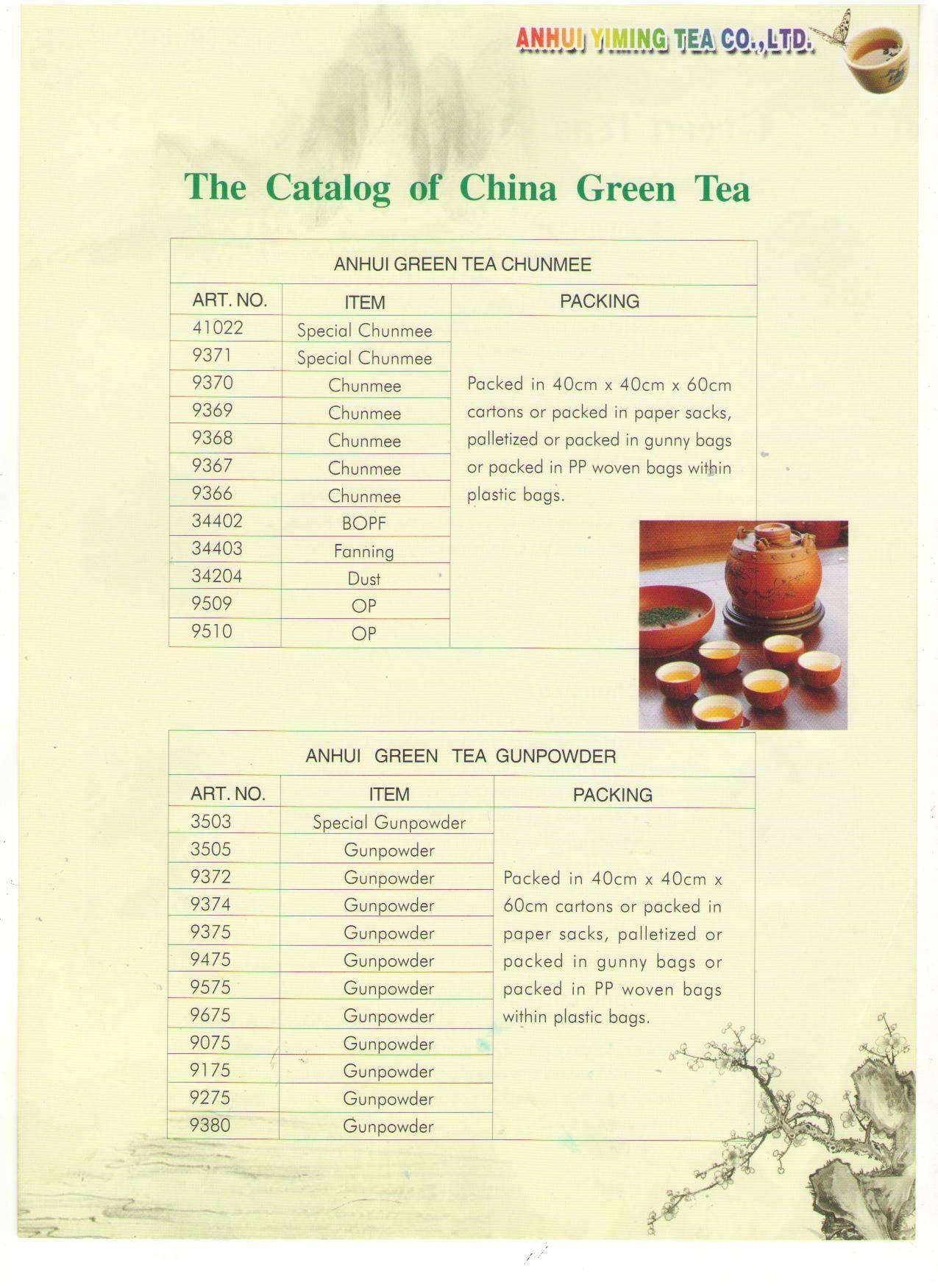 China Green tea  Chunmee 9371