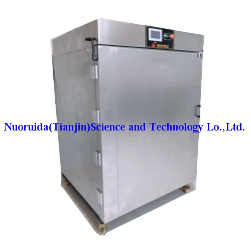 Avocado liquid nitrogen deep freezer
