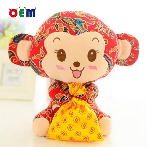 2016 New China Spring Festival Mascot Monkey Plush Toy