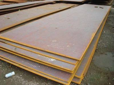 ASTM A516 Grade 65 Steel Plate, A516 Grade 65 Steel for Boiler