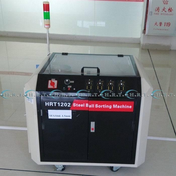 HRT-1202 steel ball sorting machine(Roller sorting equipment)