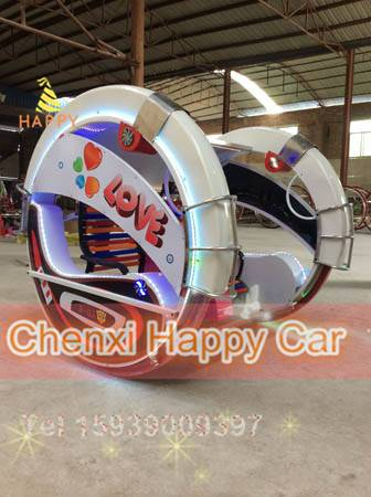 Amusement Park Rides Happy 360Degree Rotating Car for Kids and Adults for sale