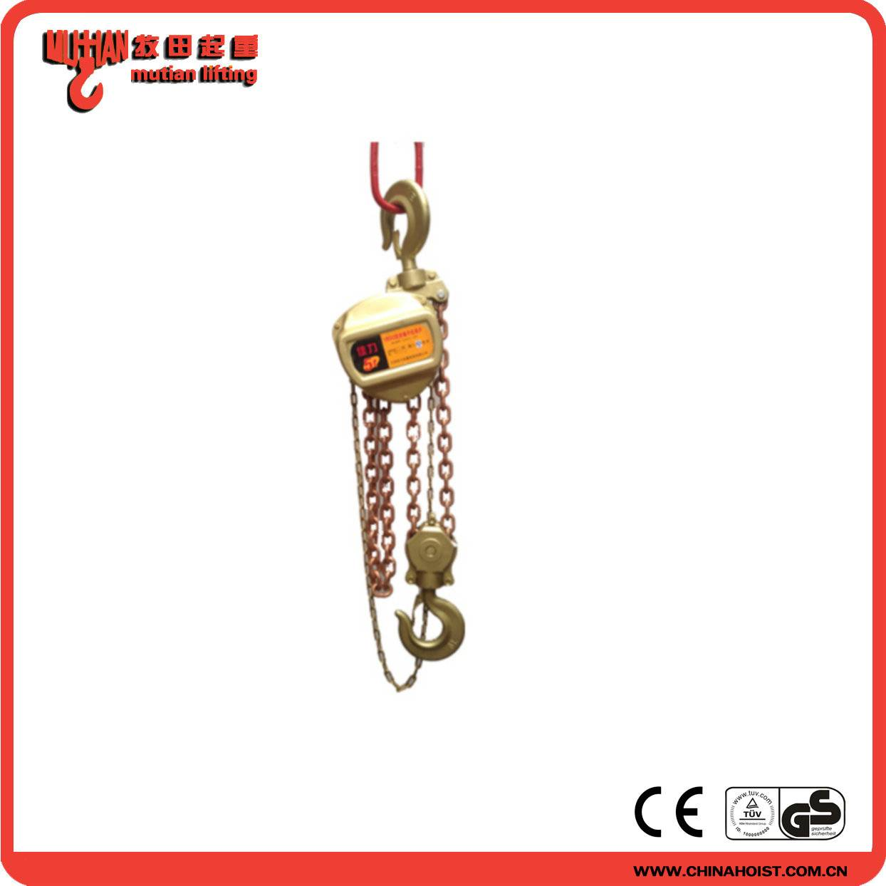 HSZ-EX explosive proof whole copper cover manual hand chain hoist