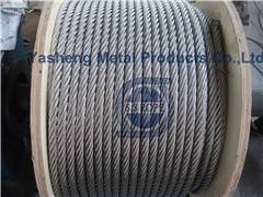 Rotation Resistant Rope 19x7 Stainless Steel 304