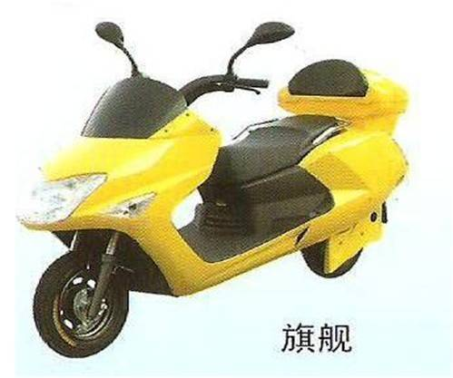 Electric Motocycle (flagship)
