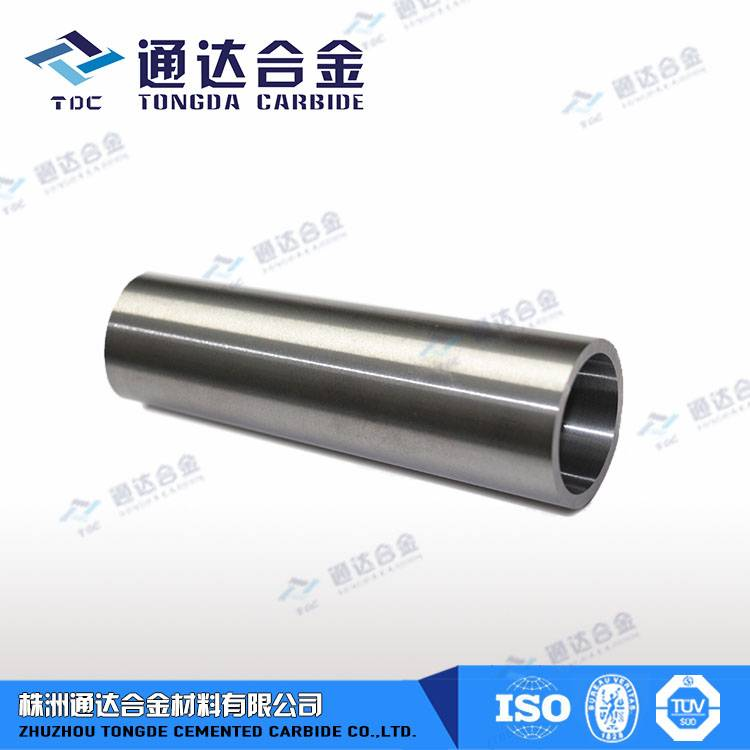 Tungsten Carbide Oil Nozzle