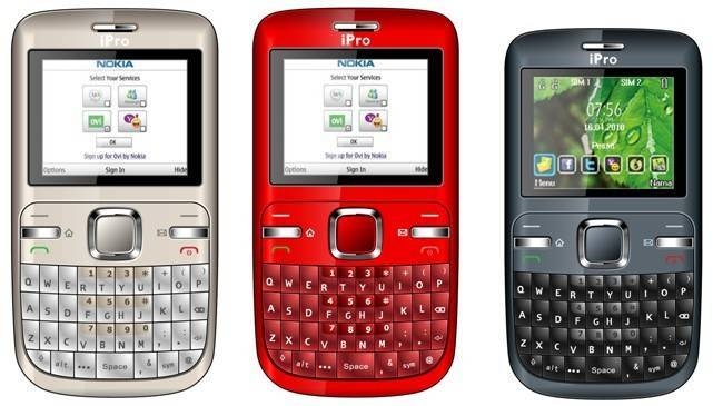 Low Cost iPro Mobile Phone QWERTY C3 pro
