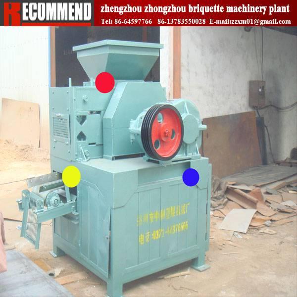 Latest technology mould coal briquette machine-Zhongzhou 4t/h