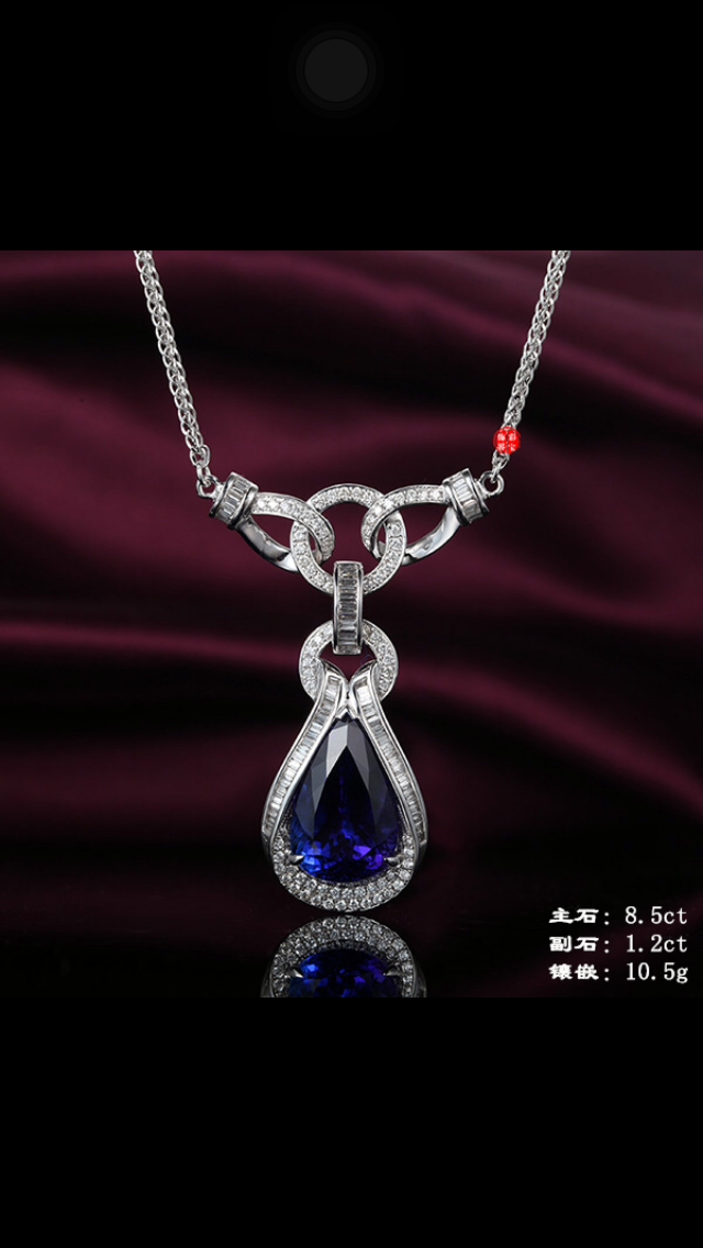 Alexandrite (color-changing stones) Jewelry