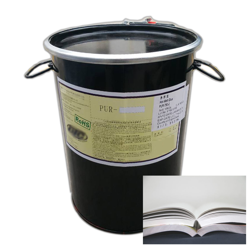 Moisture curing hot melt adhesive for bookbinding