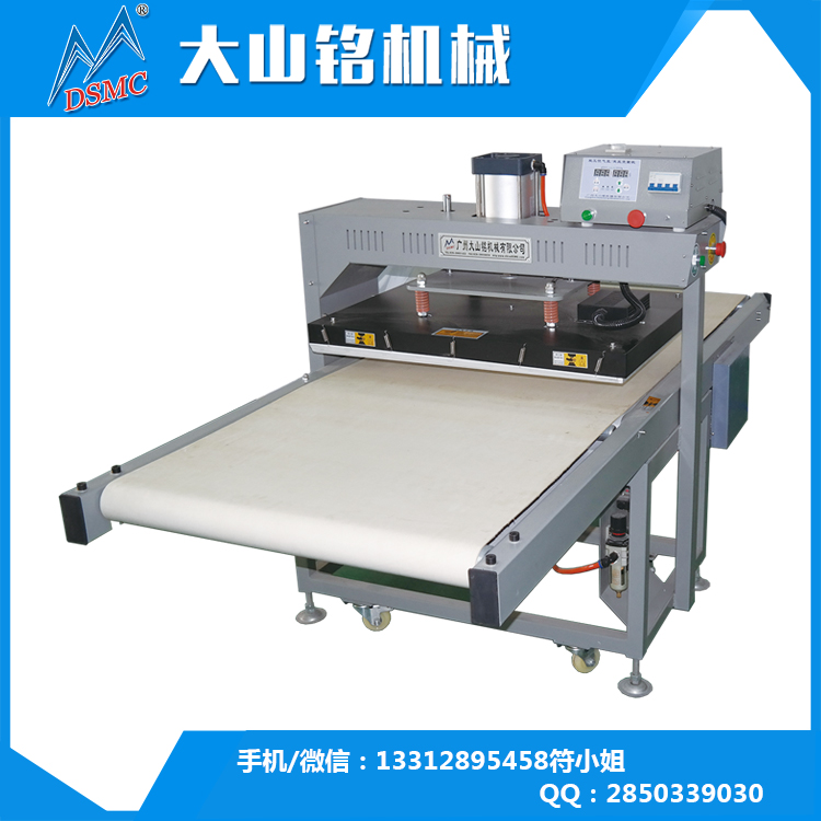 China factory lowest price hydraulic t-shirt skirt sock heat press embossing machine