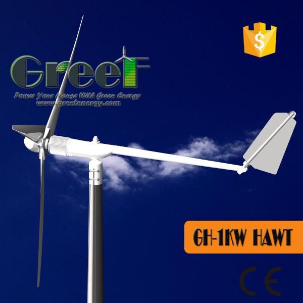 Horizontal axis wind turbine 1kw