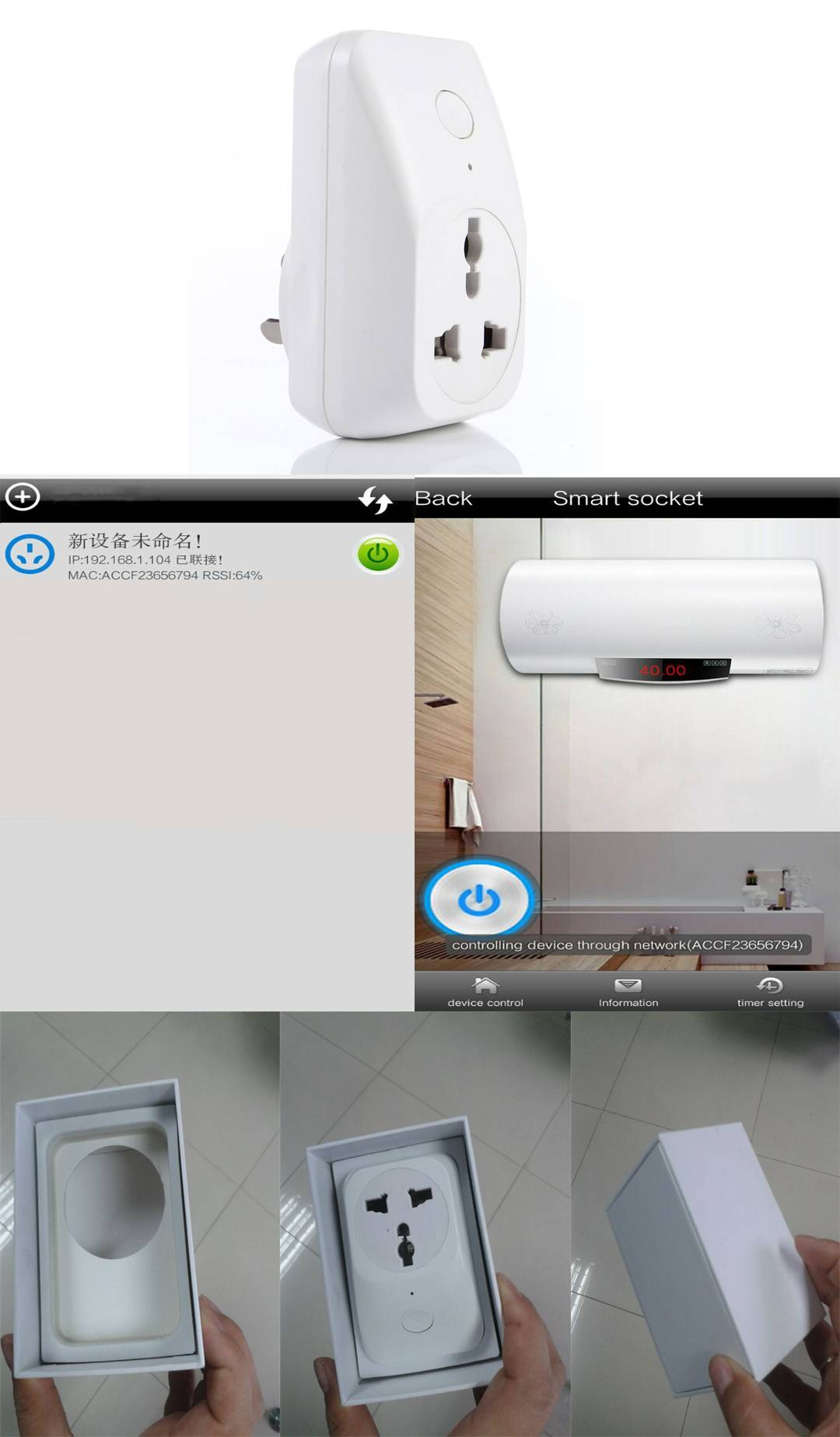 wifi socket with mobile APP control