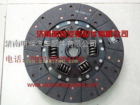 Sinotruk HOWO light truck driven disc assembly
