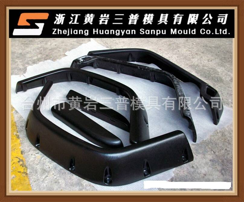 Zhejiang auto fenders high quality mold customized competitive price