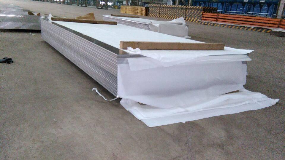 aluminum sheet made fron pure aluminum ingot